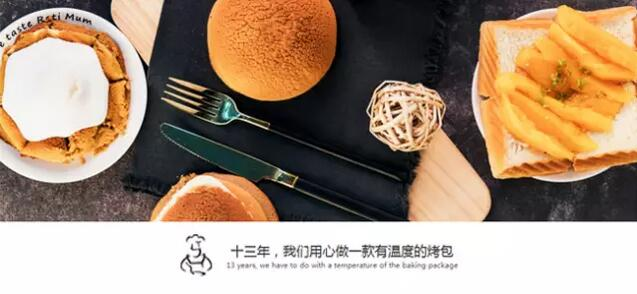 郑州绝味鸭脖加盟_汉堡王、绝味鸭脖、麦多馅饼……这13个开店好项目你都看过吗 ...