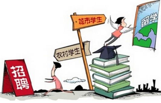 山东新东方 寒门学子 遇 史上更难就业季 如何才能突出重围