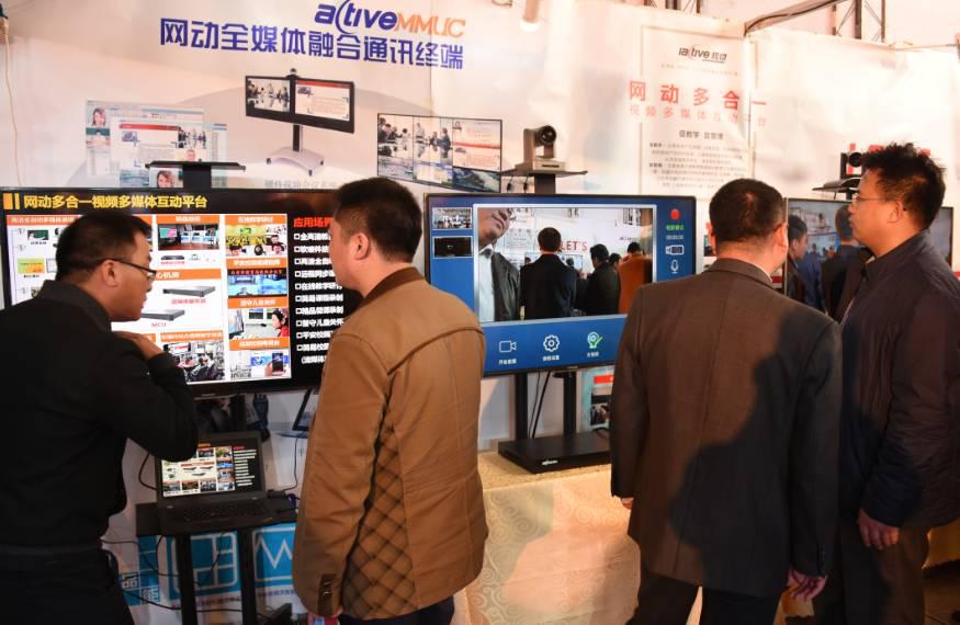 【大秀风采】网动精彩亮相2016年河北省教育技术装备展示会!