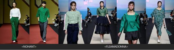 101GLOBAL! 2017春夏时尚趋势报告