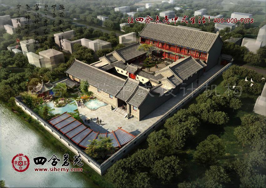 四合茗苑中式设计刘中辉眼中的四合院生活