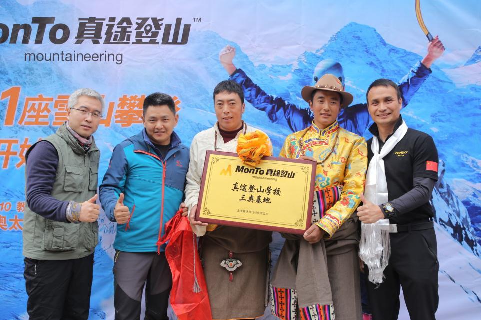 素质教育新高度:中国教育行业第一所登山学校正式成立!