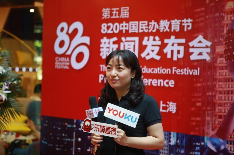 第五届820中国民办众鑫娱乐节主